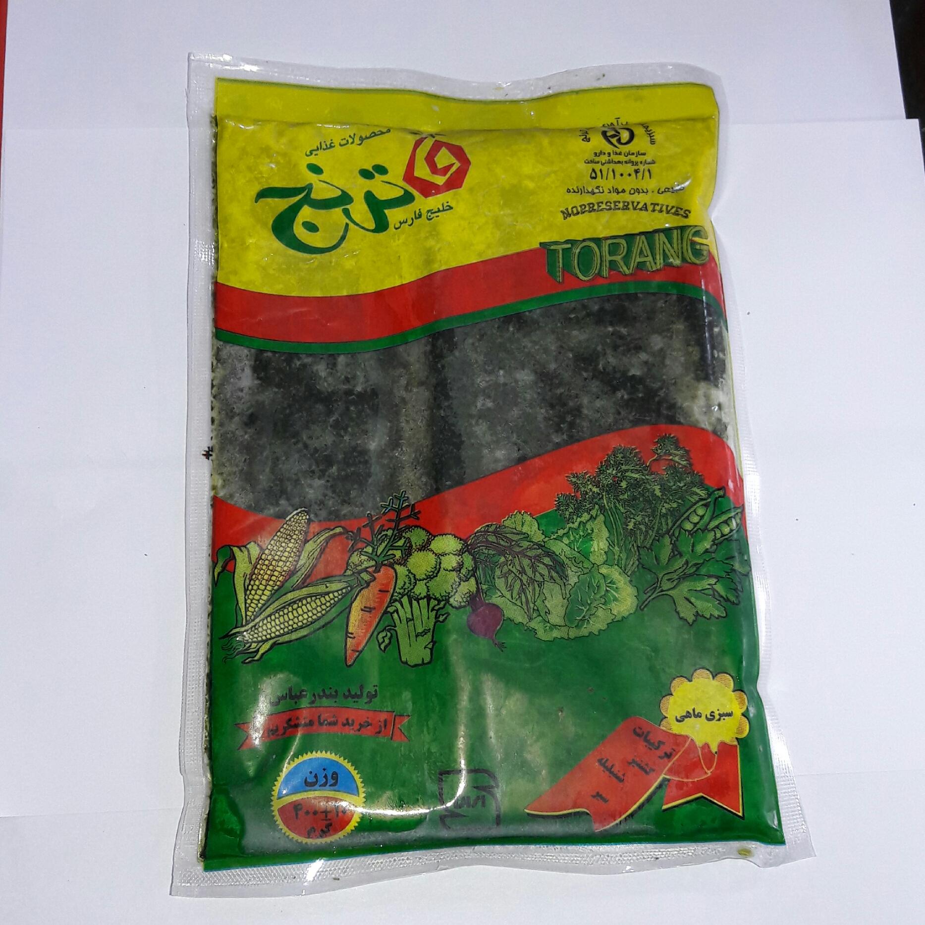 سبزی خرد شده کوکو 400گرم ترنج