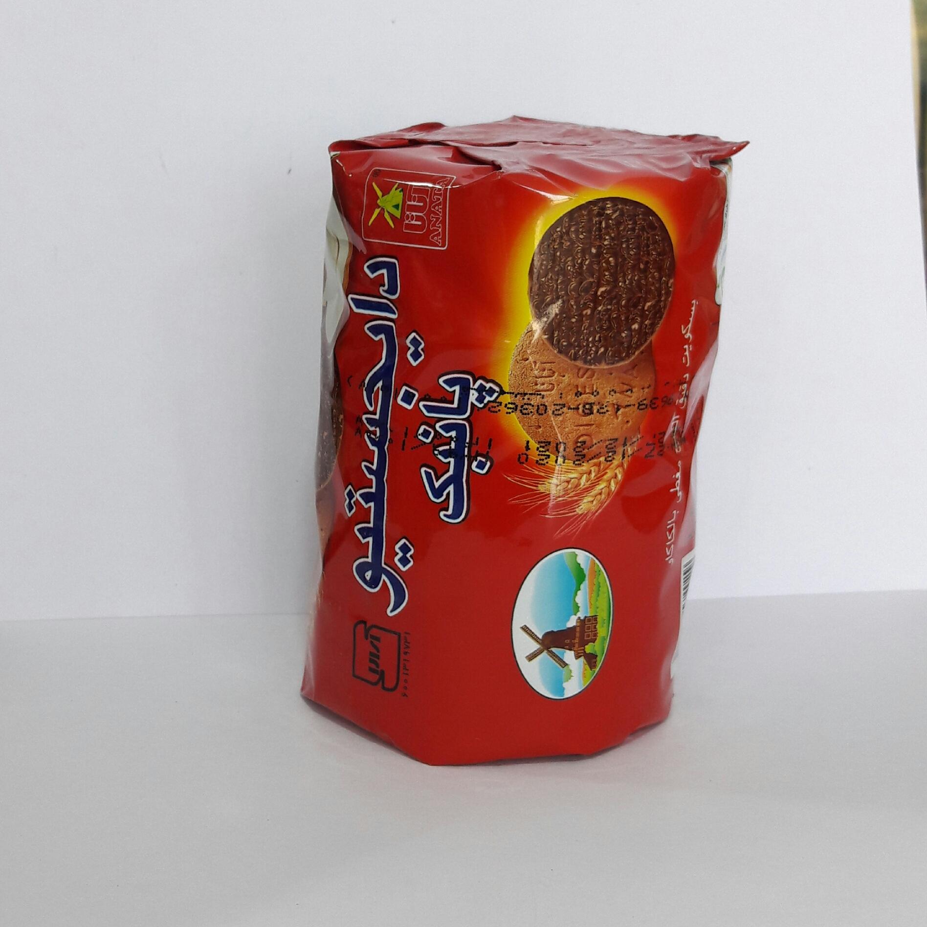 داجیستو شکلاتی آناتا