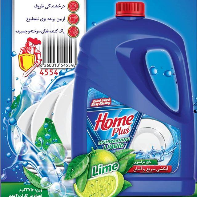 مایع ظرفشویی  4لیتری هوم پلاس