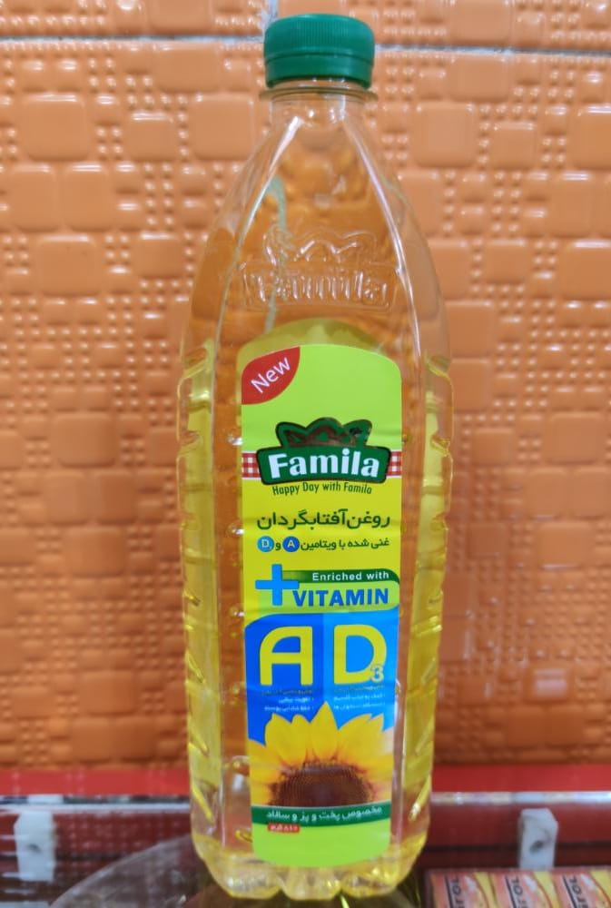 روغن آفتاب گردان با ویتامین ADفامیلا 810 گرمی