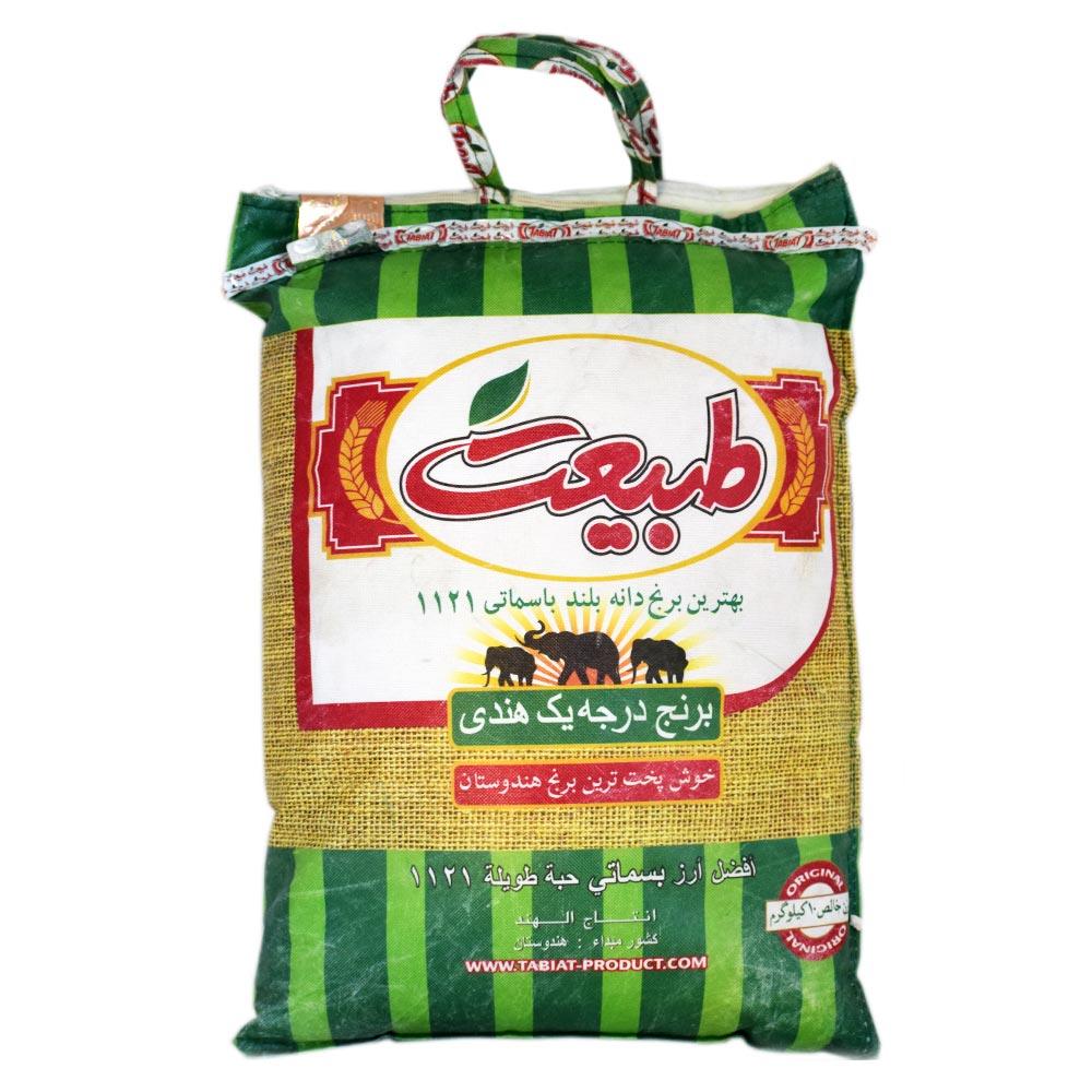 برنج هندی استخوانی طبیعت گرید 1