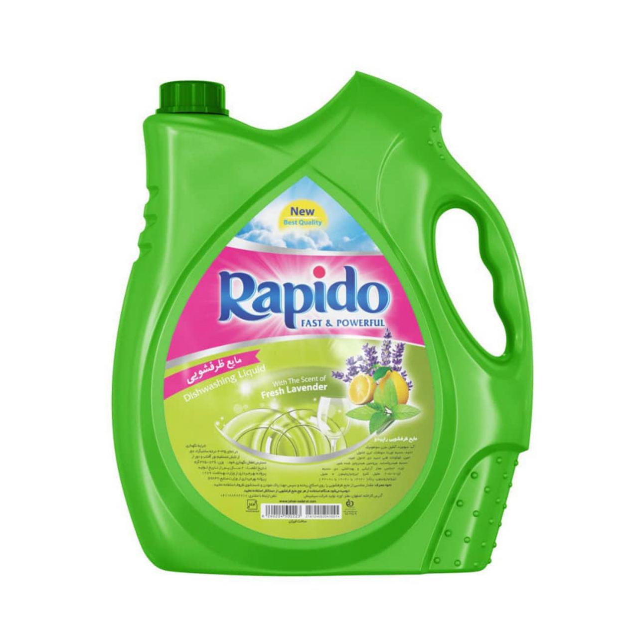 مایع ظرفشویی 4 لیتری راپیدو