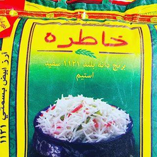 برنج هندی استخوانی درجه 1 خاطره 10کیلویی