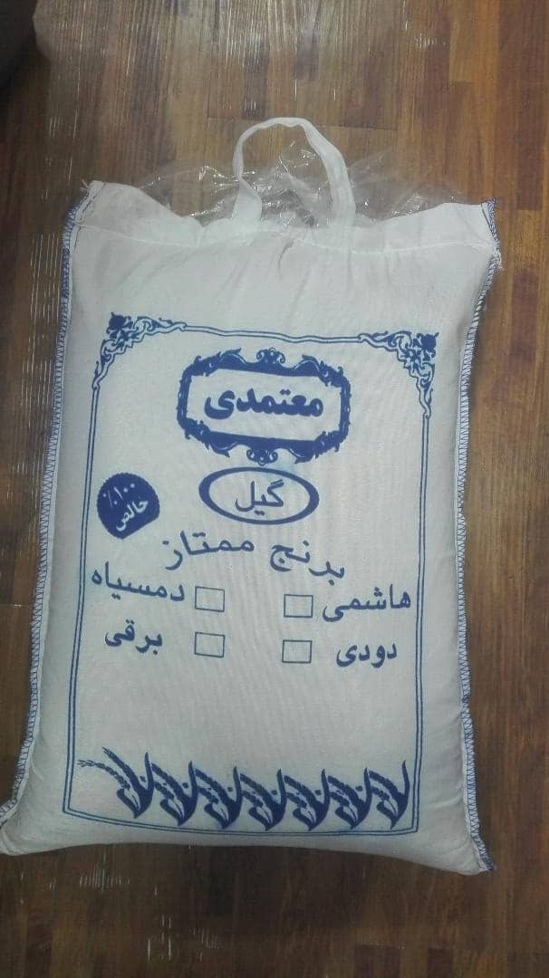 برنج ایرانی ممتاز {گیل} معتمدی 10 کیلویی