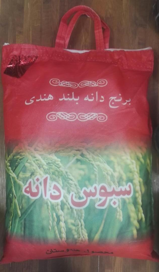 برنج هندی معمولی دانه بلند سبوس دانه 10کیلویی