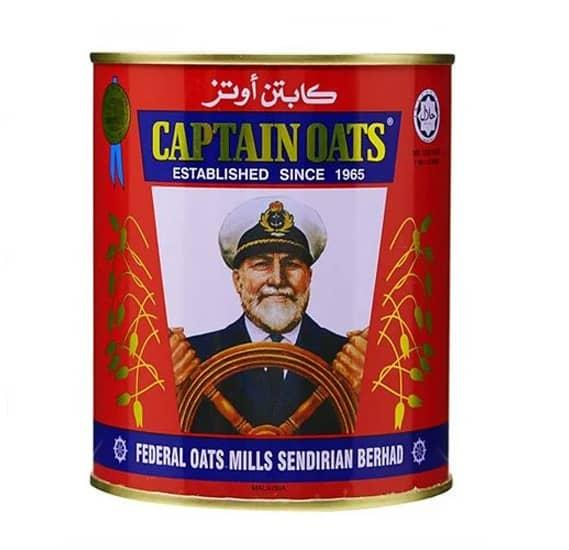 حلیم کاپیتان خارجی