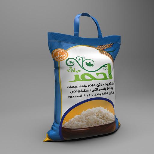 برنج هندی استخوانی احمد صادق 10کیلویی