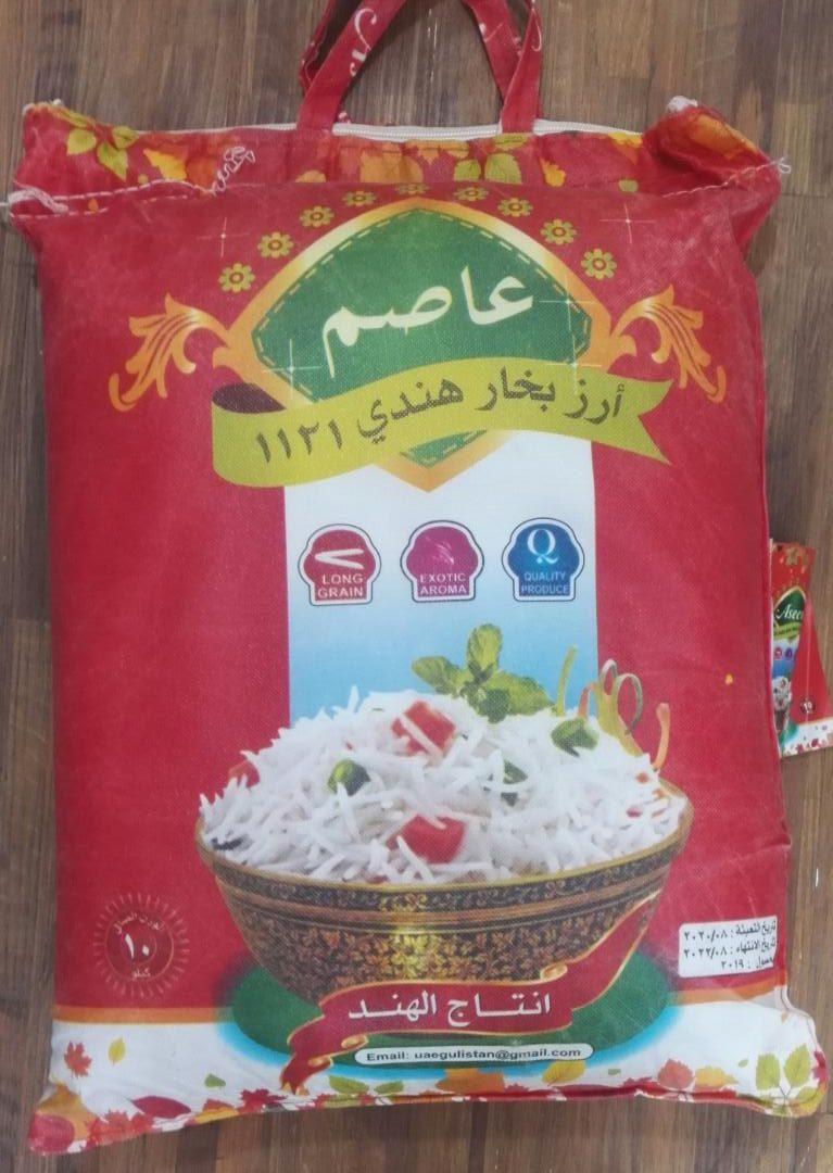 برنج هندی استخوانی عاصم