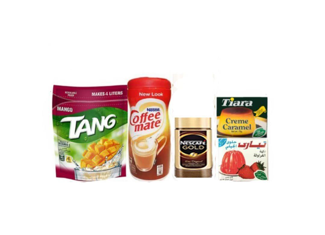 محصولات پرطرفدار با قیمت ویژه