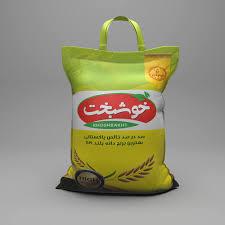 برنج پاکستانی خوشبخت