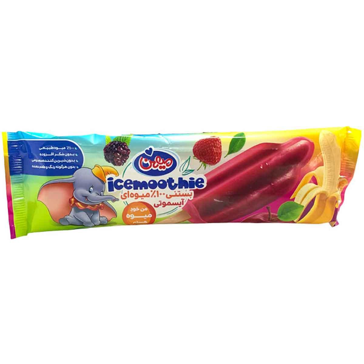 بستنی میوه ای آیسموتی پاندا